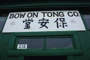 Lethbridge's Chinatown Story Matters (Lethbridge, Alberta)